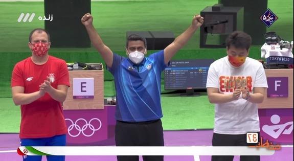 مراسم اهدای مدال طلای جواد فروغی در رشته 10 متر تپانچه